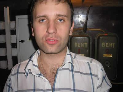 DJ Simon