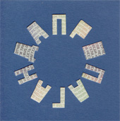 ГАГАРИН - 2002 Пропаганда-1 (сборник)
