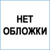Калинка - 1975 2 песни в журнале «Кругозор»