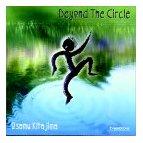 Kitajima - 1996 Beyond the Circle