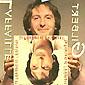 Gilbert Laffaille - Le President Et L'Elephant 1977