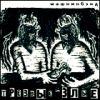 МашнинБэнд - 1995 Трезвые злые