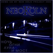 NeoKoln - Ночь огни луна и мост. 2003