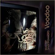 NeoKoln - Мастер электронного VOODOO, 2004