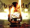 No Comment (GER) - 1998 Bondage