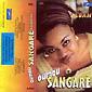 Oumou Sangare - 2001 Laban