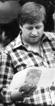 Сергеев Леонид