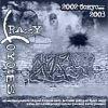 Сумасшедшие койоты - БОНУС 2002-2003