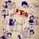 Tete - 2001  Interlude (сингл)