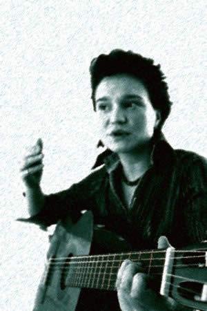 Валери Леруа