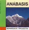 "Vermicelli Orchestra - 1998 — ""Anabasis"" (переиздание)"