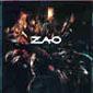 Zao - 1992