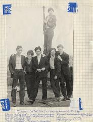 1982 - балхашский Телефон