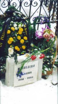 Могила Медведевой зимой