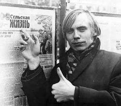 Сергей Дюжиков. 1969.