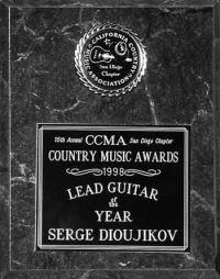 LeadGit-1998