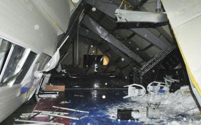 обрушился концертный зал