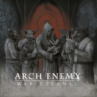 «Вечная война»
