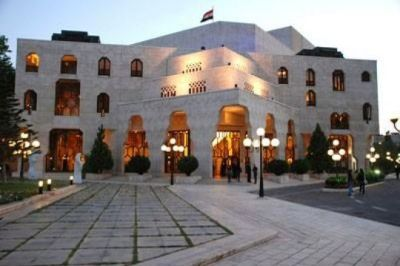 Opera Damascus