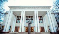 nizhegorodskij-teatr-im-pushkina