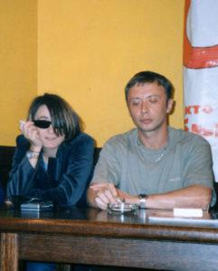 С Земфирой, 2000 г.