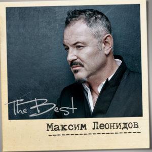 maksim-leonidov
