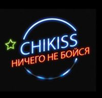 chikis