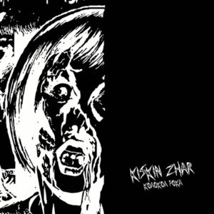 kiskin-zhar