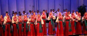 rnx-im-pyatnickogo