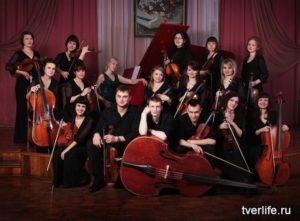 tver_orkestr-kamerata-2