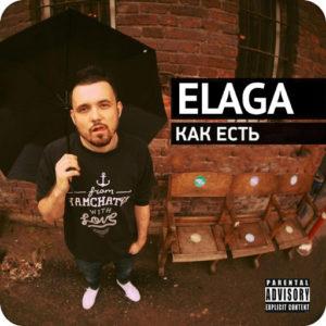 elaga-kak-est